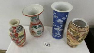 A blue and white cylinder vase with 4 characters to base, a Satsuma vase,