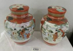 A nice pair of Japanese ginger jars (one has crack to base).