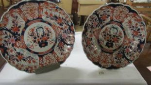 A pair of 19th century Chinese charges, 40 cm diameter.