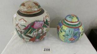 A large oriental ginger jar and one other.