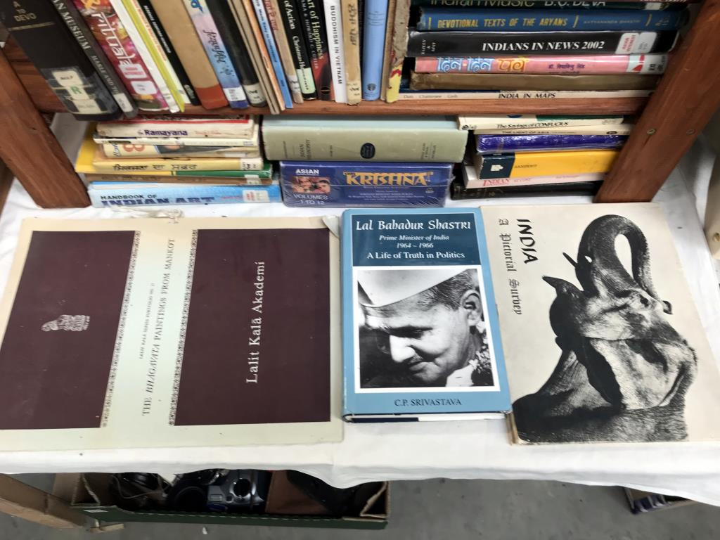 A good lot of India related books including signed copy of Lal Bahadur Shastri (signed by C.P. - Image 2 of 8