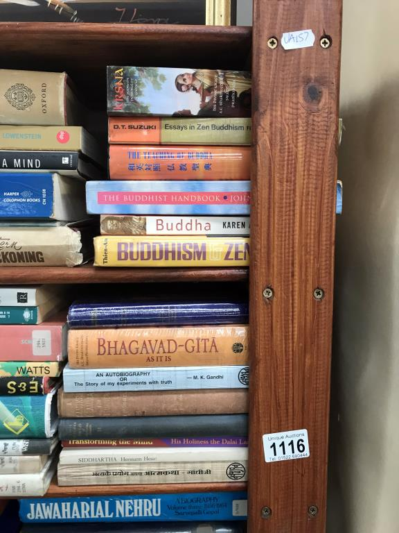 A good lot of India related books including signed copy of Lal Bahadur Shastri (signed by C.P. - Image 5 of 8