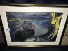 Marc Chagall (1887-1985) Modernist figural lithographic print published in New York printed in West