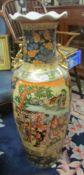 A large oriental vase, 90 cm tall.