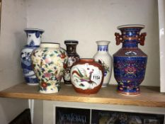 5 Chinese/Japanese vases and a ginger jar which is missing it's lid, tallest vase 25cm,