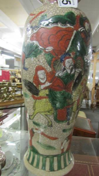 A Chinese lidded vase. - Image 3 of 3