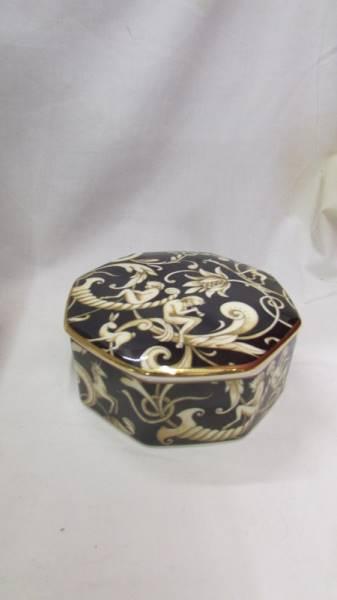 A Wedgwood 'Cornucopia' pattern lidded urn and a matching lidded pot. - Image 3 of 4