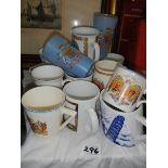 A quantity of Coronation ware.