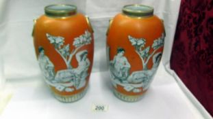 2 Neo-Classical vases, possibly by Samuel Allcock,