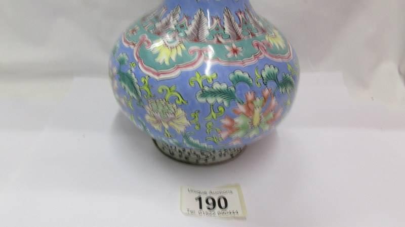 A Peking enamel vase, 19th century in late Ming style. - Image 3 of 4