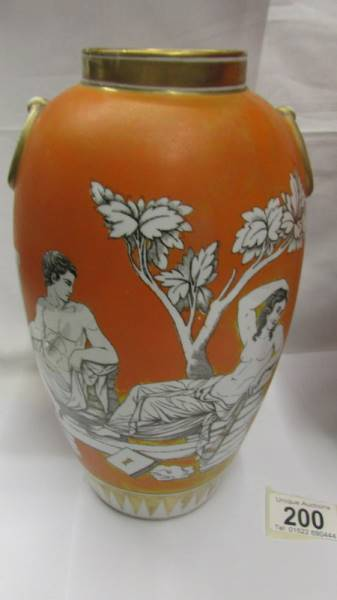 2 Neo-Classical vases, possibly by Samuel Allcock, - Image 3 of 9