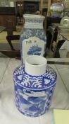 A blue and white vase and a blue and white jar, missing lid.