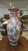 A tall oriental vase.