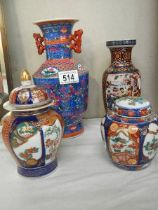 Two mid 20th century oriental vases and two ginger jars (on lid a/f).