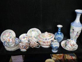 A mixed lot of oriental ceramics including plates, vases etc.
