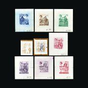 Bradbury Wilkinson Collection
