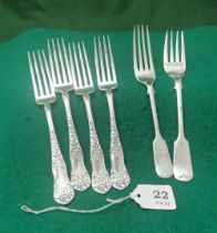6 Dessert Forks including a set of 4 ornate Cereta Silver Plated by Oneida Silverware 1902 (18cmL) &
