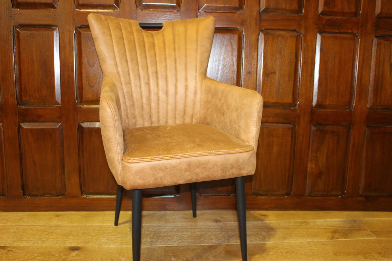 Nubuck armchair