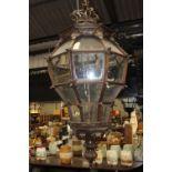 Walnut glazed hanging lantern