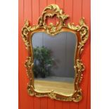 Giltwood wall mirror
