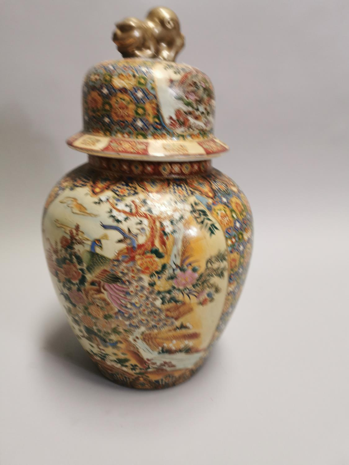 Ceramic lidded vase in the Cantonese style.