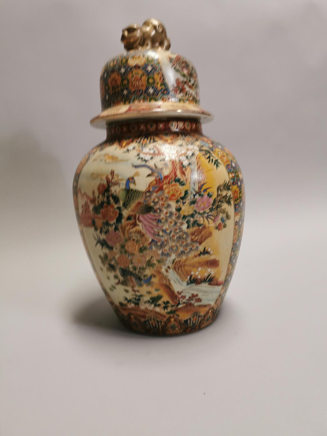 Ceramic lidded vase in the Cantonese style. - Image 3 of 7