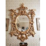 Exceptional quality gilt wall mirror