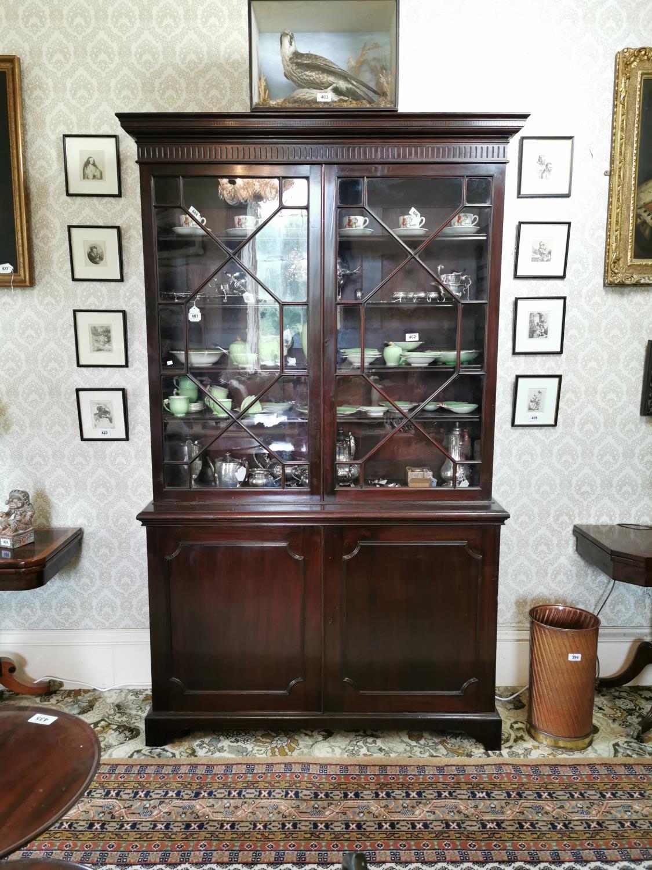 Georgian mahogany bookcase