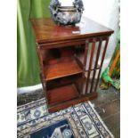 Edwardian inlaid mahogany revolving bookcase.