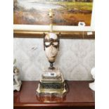 Decorative brass and onyx table lamp
