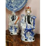 Pair of Chinese early 20th C. ceramic figurines.