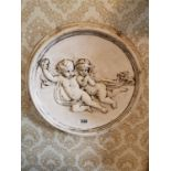 Plaster wall plaque depicting nymphs