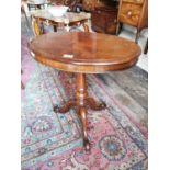 19th. C. mahogany wine table.