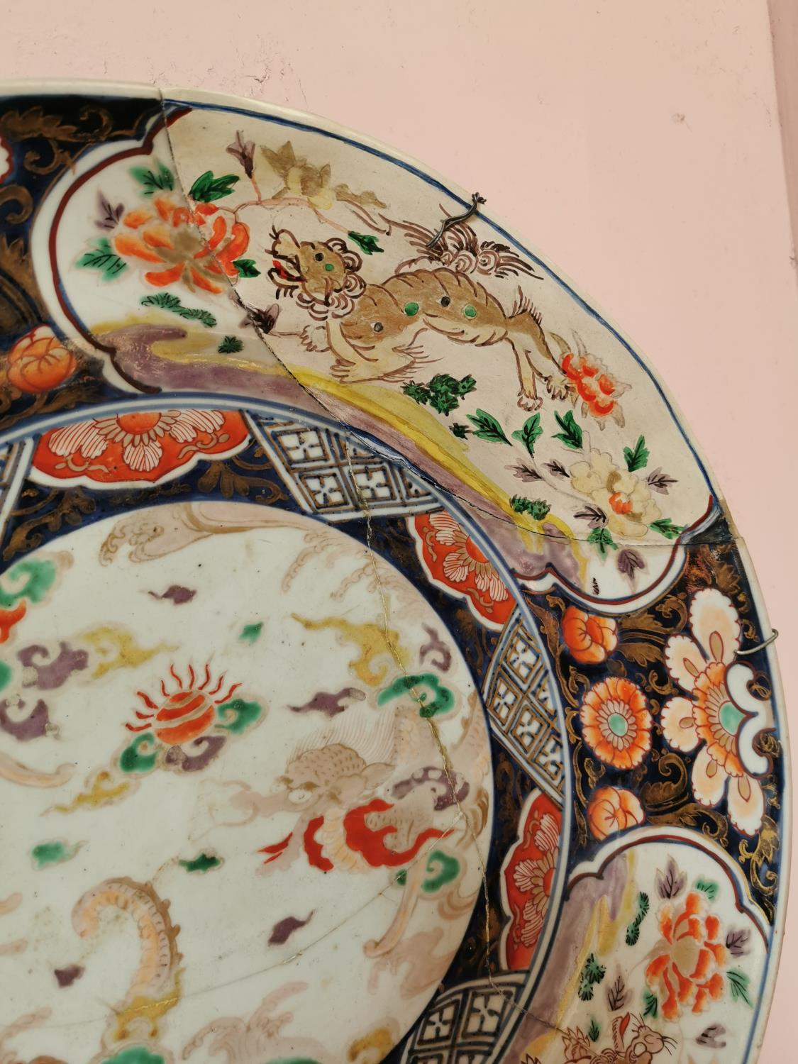 Chinese 19th C. ceramic charger. - Image 2 of 2