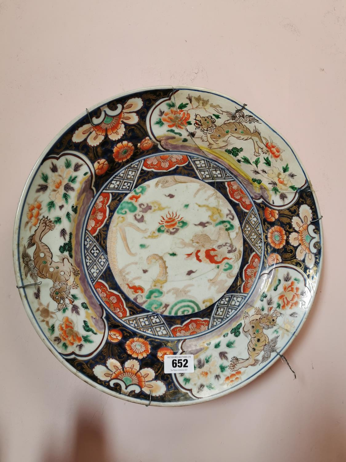 Chinese 19th C. ceramic charger.