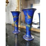 Pair of Wedgwood ceramic vases