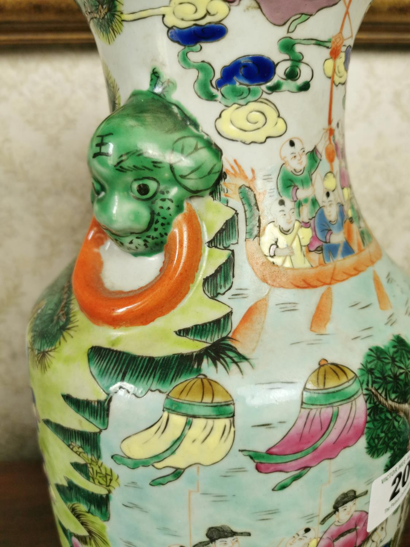 Decorative ceramic vase in the Oriental style - Image 2 of 3