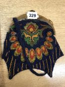 VINTAGE PEACOCK DESIGN SEED BEADED EVENING PURSE A/F