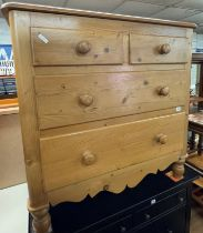 VICTORIAN WAX PINE TWO OVER TWO DRAWER CHEST
