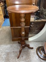 VICTORIAN STYLE TURN COLUMN TRIPOD STAND HEIGHT 96CM APPROX