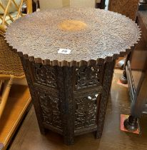 EASTERN HARDWOOD CARVED AND BRASS INLAID FRET WORK TABLE