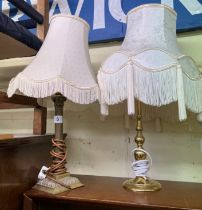 BRASS CORINTHIUM COLUMN TABLE LAMP AND BRASS BALUSTER TURNED TABLE LAMP