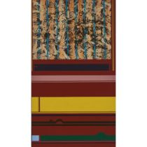 Harold Barling Town, R.C.A. (1924-1990), PARK #21, 1972, Oil and Lucite on canvas; signed and dated