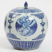A Blue and White 'Phoenix' Ginger Jar and Cover, Early to Mid 20th Century, 民国时期 青花团凤纹盖罐, height 10