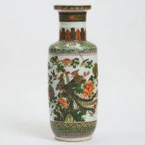 A Large Famille Verte 'Peacock' Vase, Mid 20th Century, 建国初期 五彩孔雀牡丹纹纸槌瓶, height 23.6 in — 60 cm