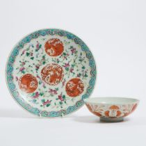 A Famille Rose 'Dragon and Phoenix' Roundel Charger, Together With an Iron-Red Decorated Bowl, Repub