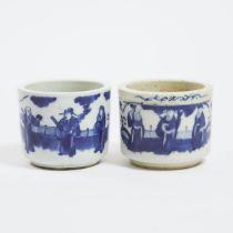 Two Blue and White 'Fu Lu Shou' Censers, Early 20th Century, 晚清/民国时期 青花'福禄寿'香炉两只, height 4 in — 10.2