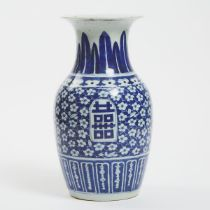 A Blue and White 'Double Happiness' Vase, Early 20th Century, 民国时期 青花冰梅纹'双喜'瓶, height 14 in — 35.5 c