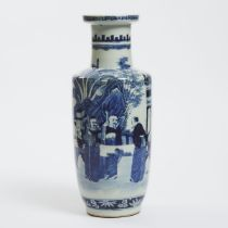 A Blue and White 'Figural' Vase, Early 20th Century, 民国时期 青花高仕童子图瓶, height 17.3 in — 44 cm