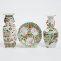 A Famille Rose 'Medallion' Dish, Jurentang Mark, Together With Two Vases, 19th Century and Later, 十九